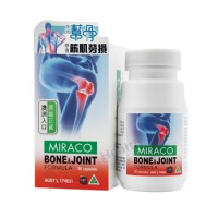 MIRACO - Bone & Joint Formula (single pack)