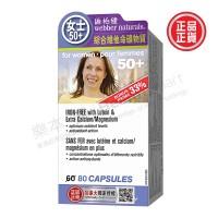 Multivitamins for Women 50+