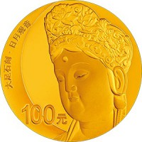 World Heritage - Dazu Rock Carvings gold and silver commemorative