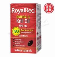 RoyalRed Omega-3 Krill Oil