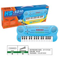 B/O Electric Piano