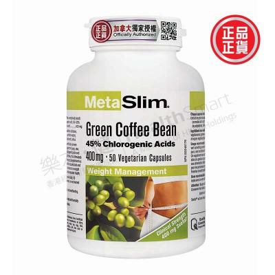 MetaSlimR Green Coffee Bean