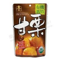 Organic Peeled Chestnuts
