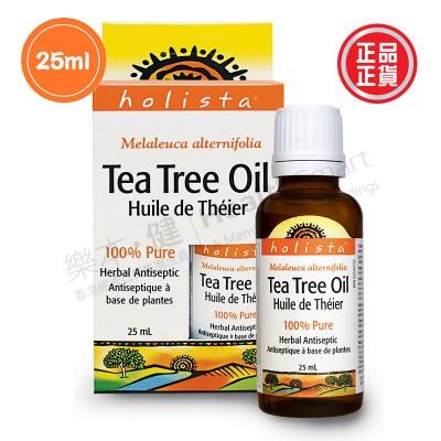 Tea Tree Oil 100% Pure (25ml)